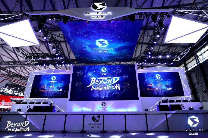 Xishanju confirms its participation in 2020 ChinaJoy, let us go together!