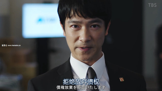 Naoki Hansawa kicks off the stumbling block inside Imperial Airlines and the government working group is facing up-Episode 5 of Naoki Hansawa 2