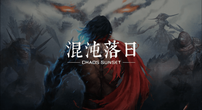 "2020 ChinaJoy game Upday product display-""Chaotic Sunset"""