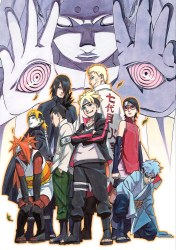 Boruto Naruto the Movie Poster Clean