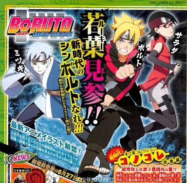 Naruto Sarada Mitsuki Naruto the Movie
