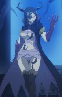 Minerva Tartarus