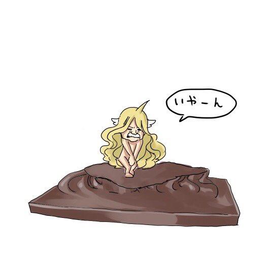 Chocolate Mavis Vermillion 4