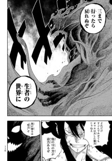 Fairy Tail 487 Bradman stronger