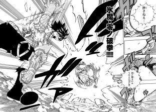 Fairy Tail 500 Gray vs Invel