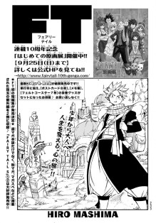 fairy-tail-502-natsu-on-cover