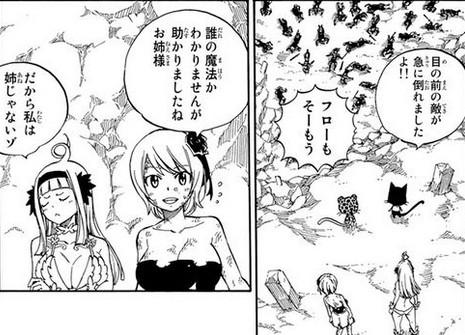 fairy-tail-508-yukino-sorano-appear