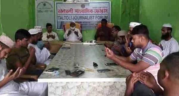 তালতলীতে-সাংবাদিক-হিমুর-মৃত্যুতে-স্বরণসভা-ও-দোয়া-অনুষ্ঠান