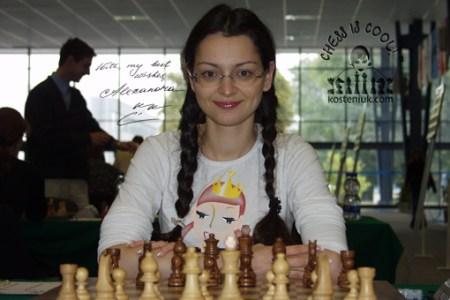 www.kosteniuk.com