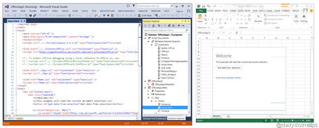Office App Running From Visual Studio