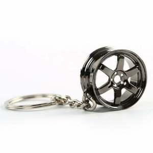 TE37 Style Keychain