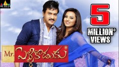 Mr.PelliKoduku Telugu Full Movie | Sunil, Isha Chawla | Sri Balaji Video