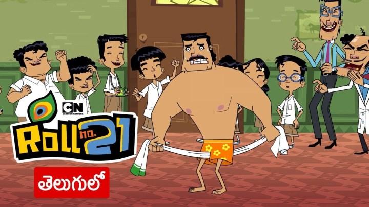 Kris | Kanishk Ka Plan Fail Compilation 29 (Telugu) | Pogo