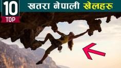 Top 10 Adventure Sports in Nepal  | नेपाली साहसिक खेलहरु