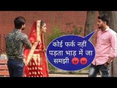 Prank On Suren Ranga Gone Fail 🔥    Girlfriend Bhumi prank On Suren Ranga