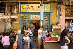 Tel Avivi Daily Freier Hummus
