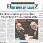 Times of Israel arrested for stealing Haaretz's Identity