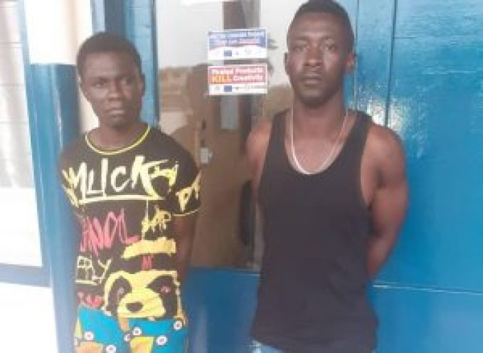 Policeman Grabbed For Robbery 1