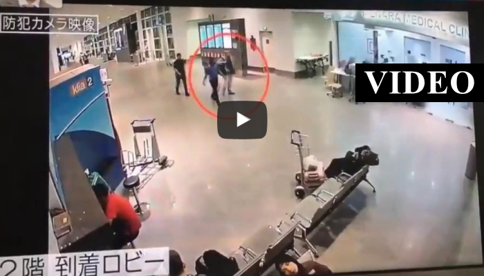 LEAKED Video Shows The Moment Assassins Murdered Kim Jong-un's Brother