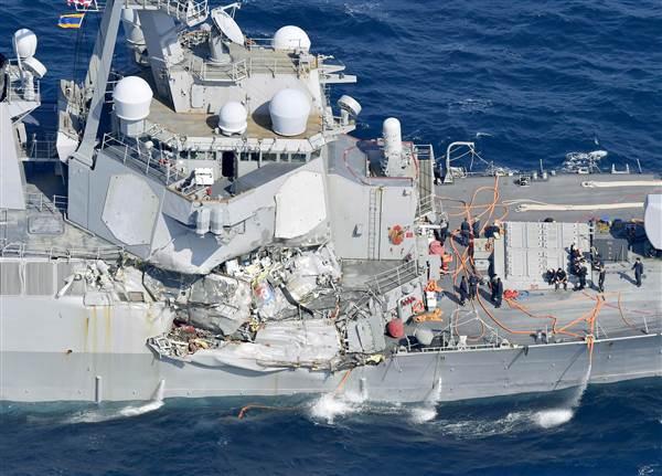 US Naval Destroyer Struck Amid Ship, 7 Seamen missing