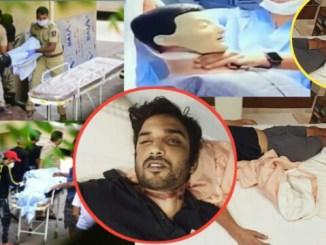 Sushant singh rajput postmortem report by cooper hospital