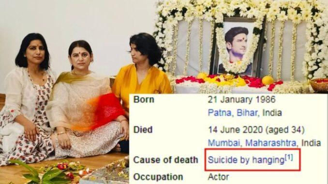 Sushant singh rajput wikipedia