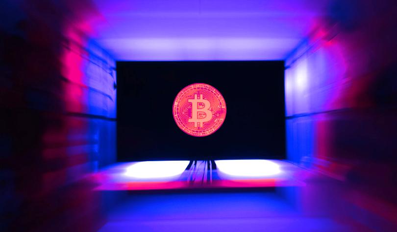 Bitcoin (BTC) in monitor