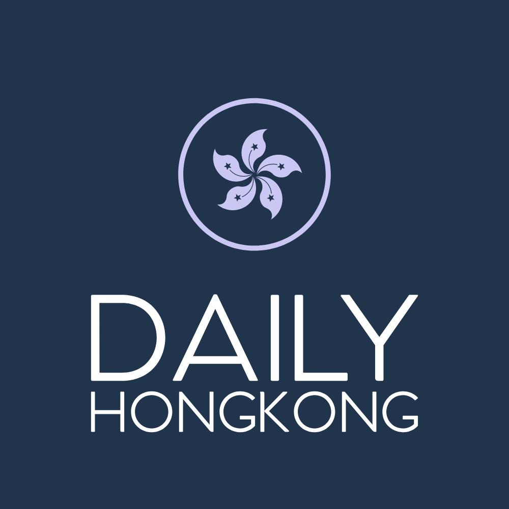 데일리홍콩