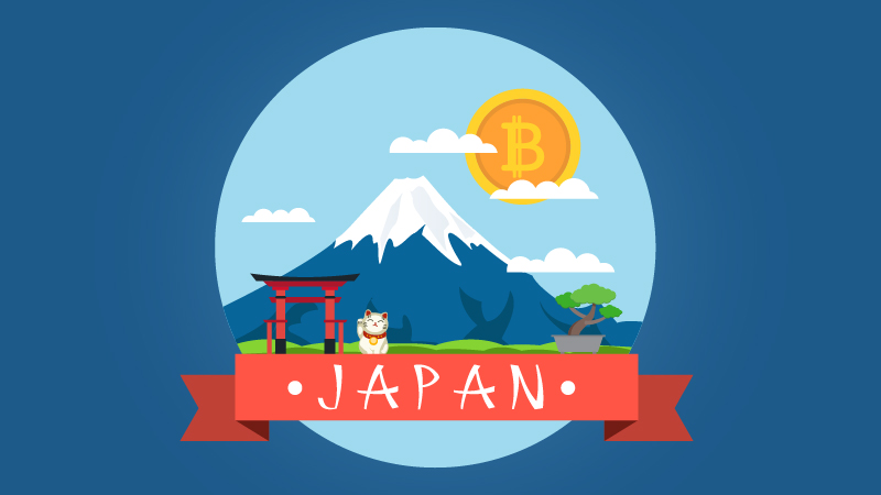 Japan To Introduce New ICO Regulations