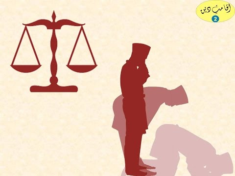 اقامتِ دین: فرضِ کفایہ یا فرضِ عین؟