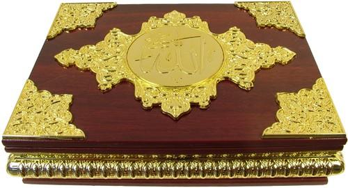 چند قرآنی اصطلاحات کی تعبیر کا معاملہ
