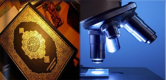 پہلی قرآنی وحی اور سائنس