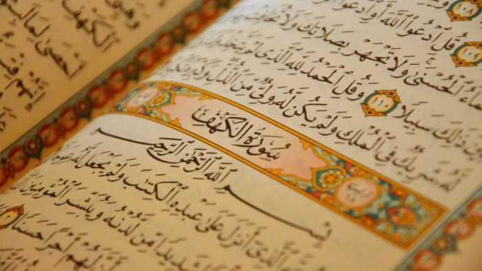 مظلوم مسلم اقوام کے لیے قرآنی لائحہ عمل