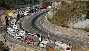 سرینگرجموں شاہراہ مسلسل دوسرے روز بھی ٹریفک کیلئے بند