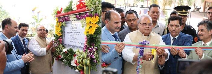 ریاستی گورنر ستیہ پال ملک کے ہاتھوں شریدی مہاراشٹرا میںجے کے بینک برانچ کی افتتاح