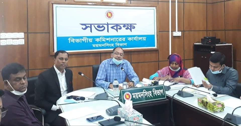 """ময়মনসিংহে """"বঙ্গবন্ধু নবম বাংলাদেশ গেমস"""" ভারোত্তোলন প্রস্তুতি সভা অনুষ্ঠিত"""