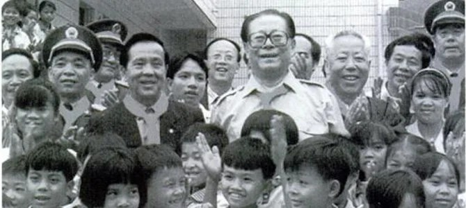 Jiang Zemin and the Communist Youth League, in happier times.