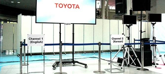 Toyota FCV reveal 3 - Picture courtesy Bertel Schmitt