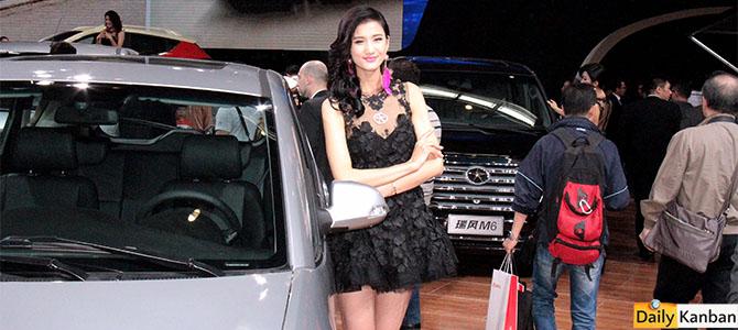 Beijing 2014 - Well dressed