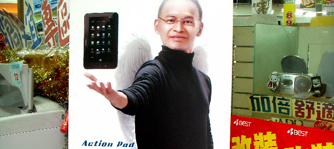 Personality cult: Fake Steve Jobs in China