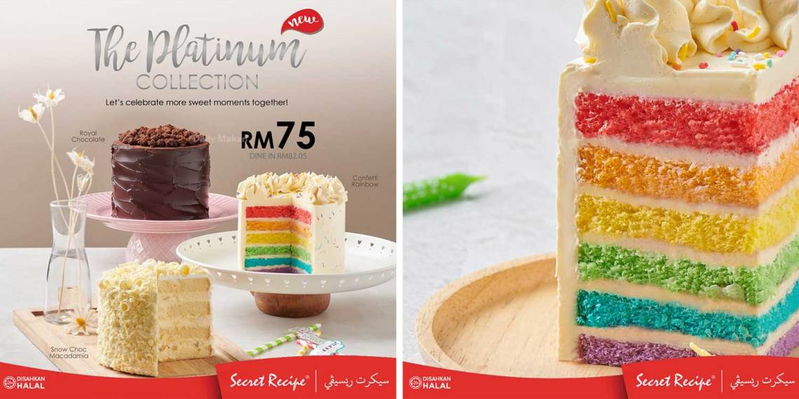 kek terbaru secret recipe