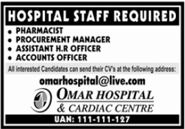Assistant HR Officer Job in Omar Hospital & Cardiac Center (Lahore) 2 - Daily Medicos