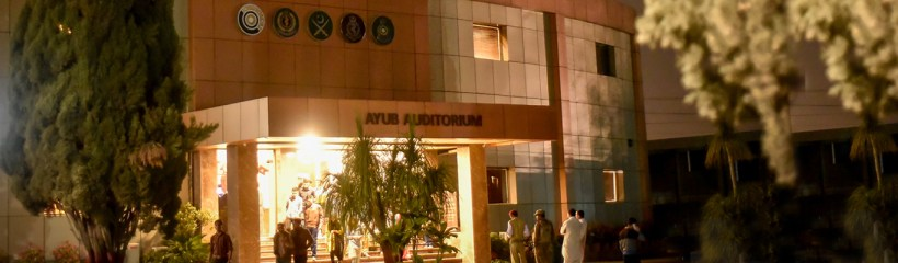 Best Medical Colleges In Islamabad 2 - Daily Medicos