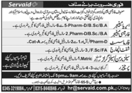 Pharmacist Job in A well-known pharma company (Lahore) 1 - Daily Medicos