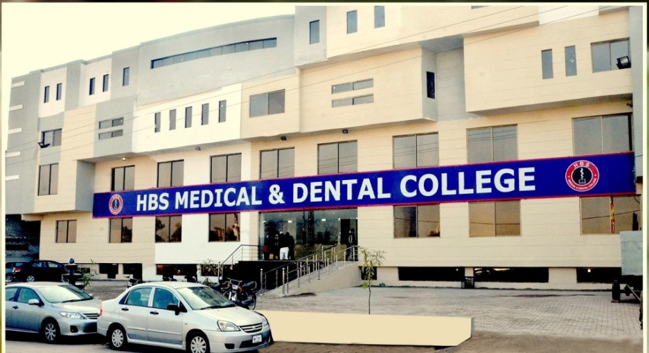 The Top 10 Best Medical Colleges In Islamabad [Detailed Guide] 6 - Daily Medicos