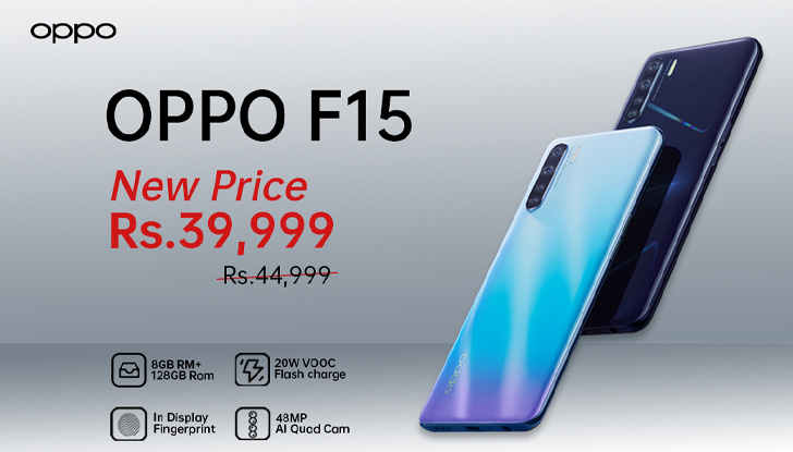Oppo F15 Gets a Massive Price Cut of 5000 Rs in Pakistan Now Available at Rs 39999 02