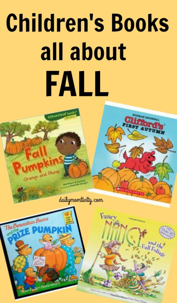 Our favorite children's books all about fall