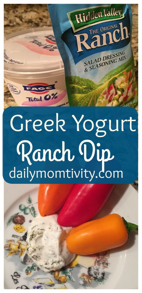 A ranch dip made with greek yogurt so it's healthy and still yummy!