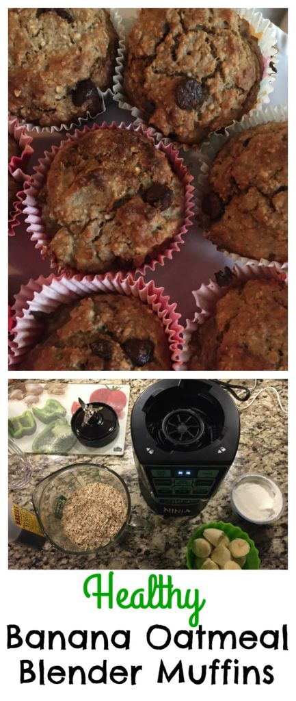 Try these healthy banana oatmeal blender muffins. No extra sugar or flour involved!