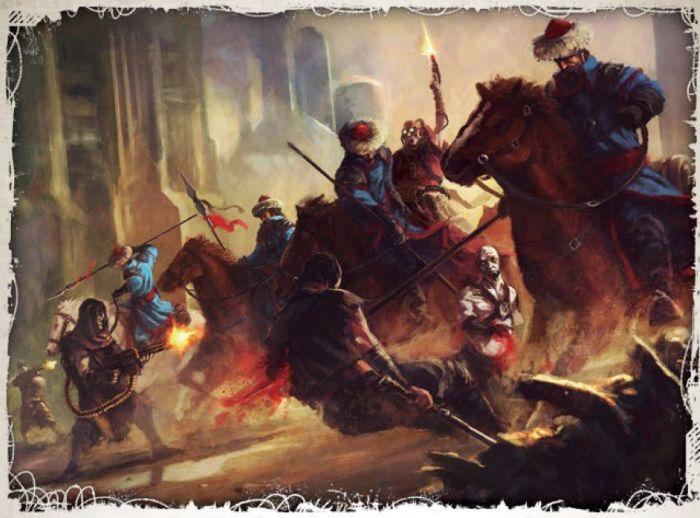 Régiment Attilan Warhammer 40000.jpg
